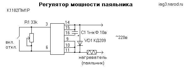 к1182пм1р - Практическая схемотехника.