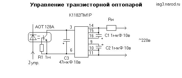 К1182ПМ1Р, управление диодной